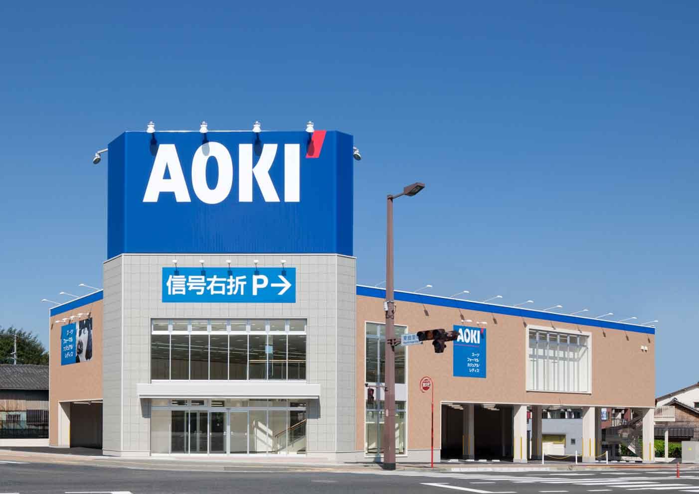 AOKI北九州筒井店