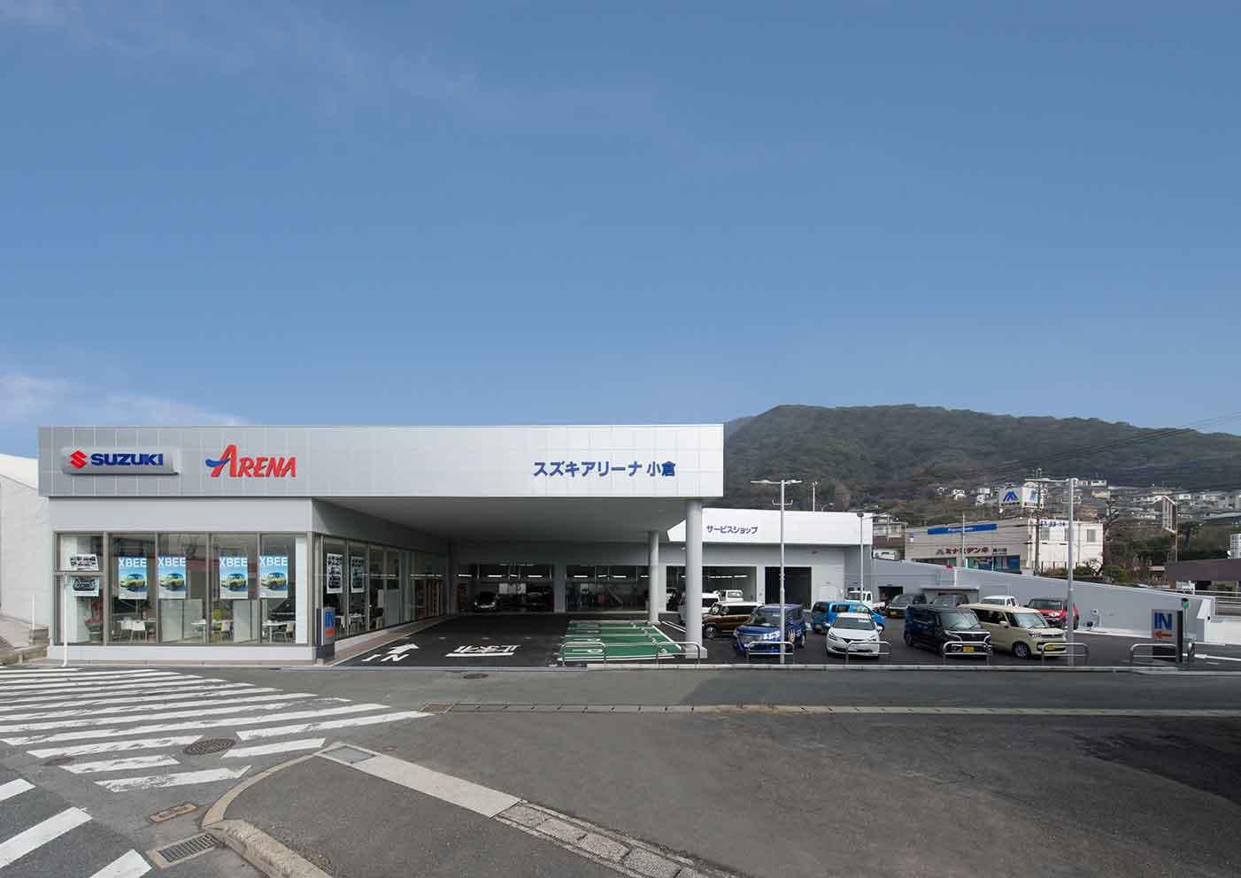九州スズキ販売株式会社 小倉営業所