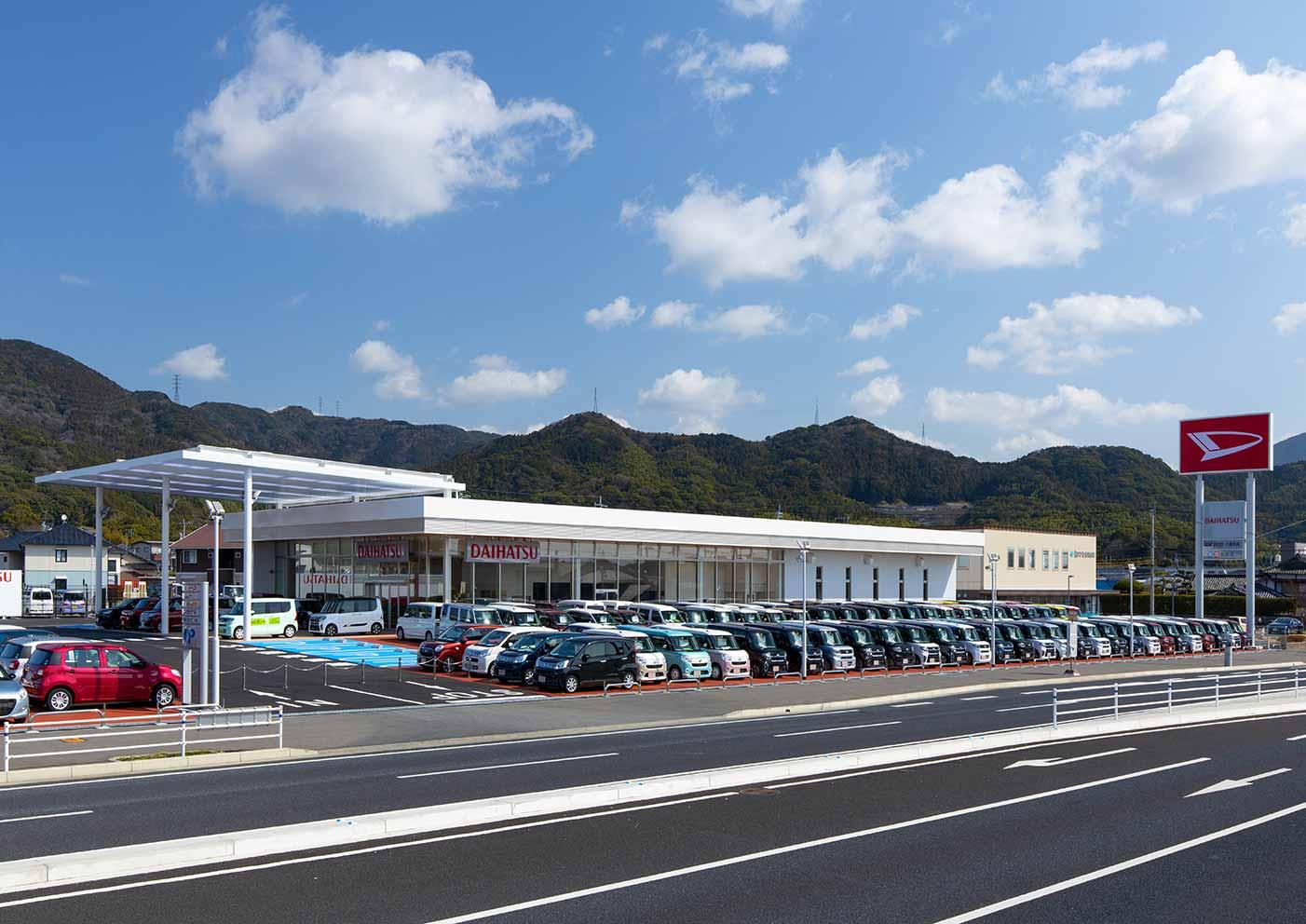 北九州ダイハツ販売 八幡中央店